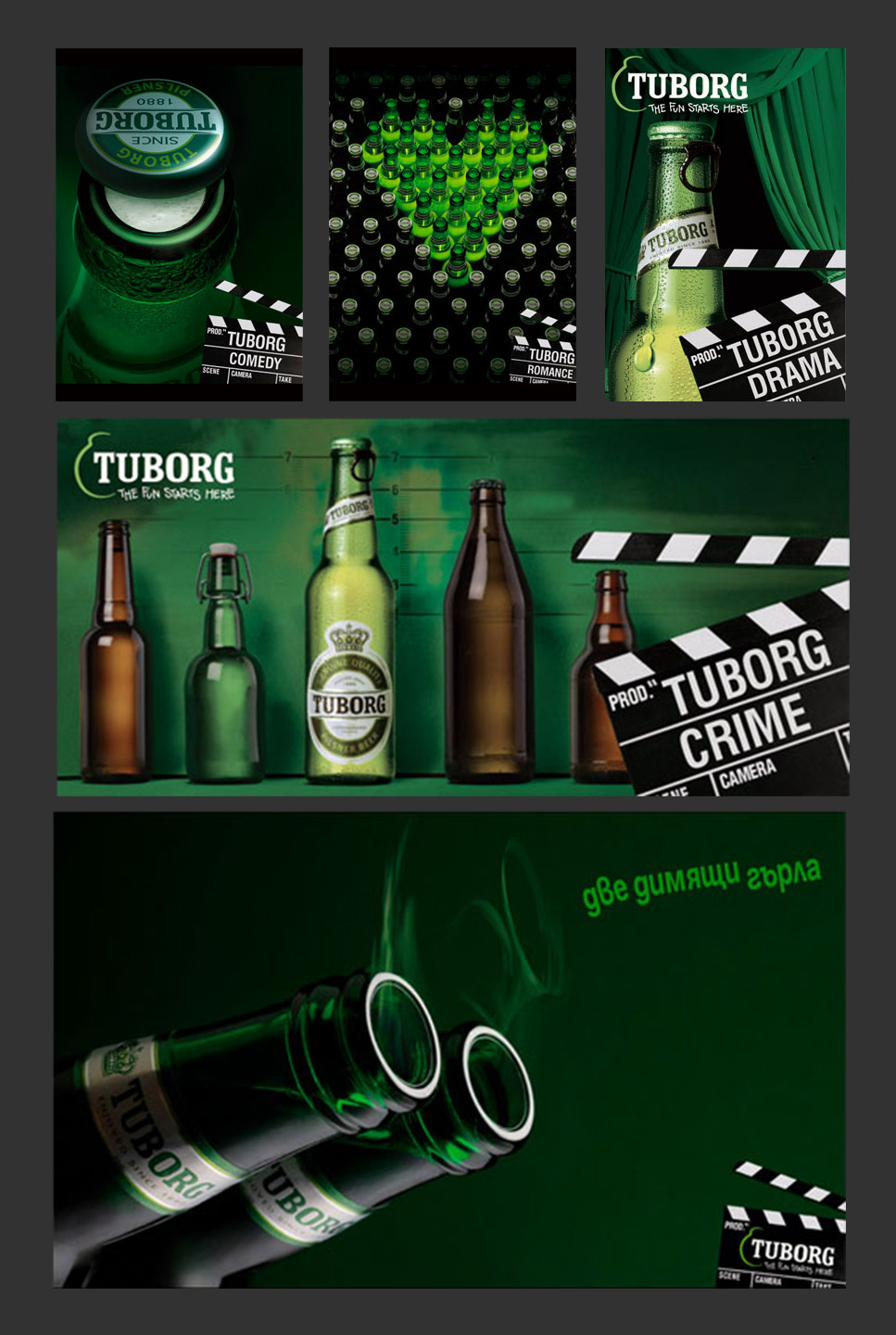 Tuborg Movie Add Campaign